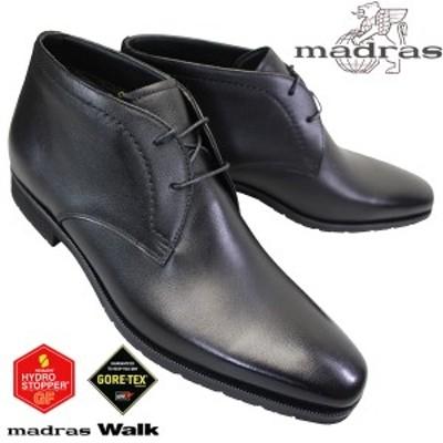 マドラスウォーク SPMW5913 黒 メンズ チャッカーブーツ ビジネスシューズ 冬靴 ゴアテックス 3E 日本製
