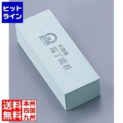 SA砥石 荒砥細目GC(No.220) 2丁掛 ATI05002