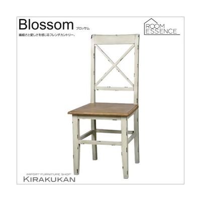 Blossom ブロッサム ダイニングチェア