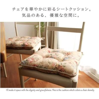 シート クッション 4枚セット ひも付き 日本製 モニエール シート 43×43cm 同色 4枚組 グリーン 国内綿入れ加工 ジャガード織