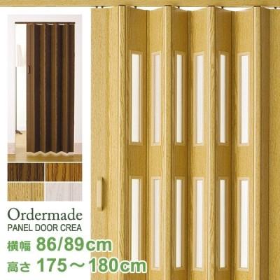 パネルドア オーダー キッチン 幅 86cm 99cm 高さ 175〜180cm