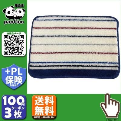 送料無料|日本製バスマット ヴェーネ Sサイズ 35×50 ブルー|b03