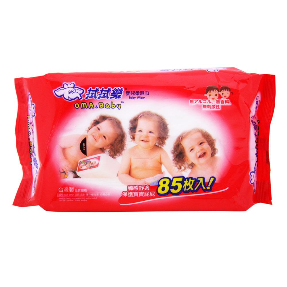拭拭樂 嬰兒超純水濕紙巾85抽x36包-箱購