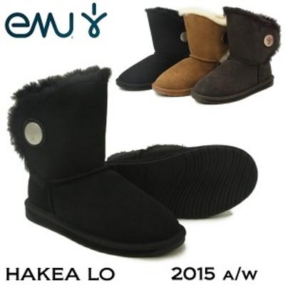 エミュー(EMU Australia) ハケア ロー(HAKEA LO) シープスキンブーツ ムートンブーツ【2015秋冬モデル】[CC]