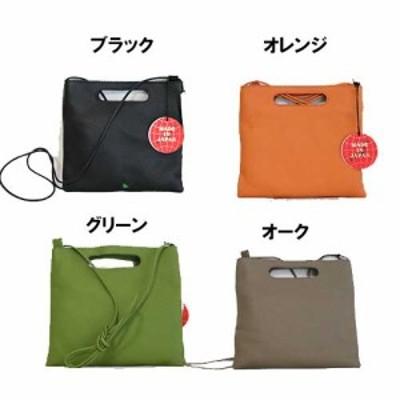 ノベルティあり サライ sarai sense of fun  29102 ポケット付き ショルダー レディース カラー豊富 メンズバッグ メンズ バッグ ママバ