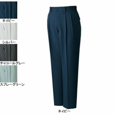 作業服・作業着 自重堂 43701 ツータックパンツ 70~88