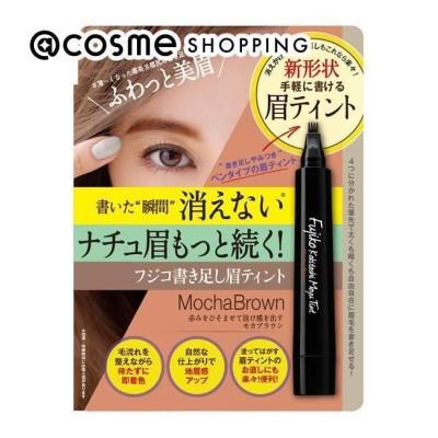【アットコスメショッピング/@cosme SHOPPING】 Fujiko(フジコ) フジコ書き足し眉ティント 01 モカブラウン (2g)