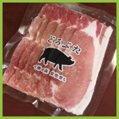 【どろぶた ローススライス 200g 】 北海道 十勝 ランチョ・エルパソ どろぶた 泥豚 どろ豚 ランチョエルパソ