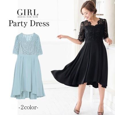 パーティードレス 結婚式 大きいサイズ ロング ドレス ワンピースミモレ丈 30代40代50代 フィッシュテールスカート dsgr-uw-163