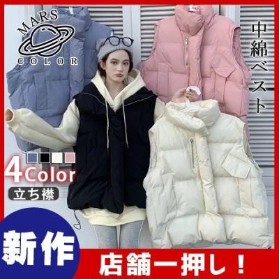 激安!中綿ベスト レディース フード付き 中綿ベスト ショート丈 ファスナー 立ち襟 ゆったり 秋 冬 アウター 防寒着 おしゃれ 着やせ