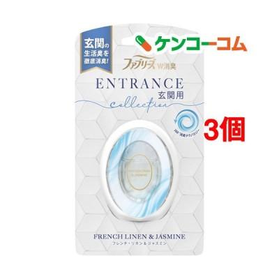 ファブリーズ 消臭芳香剤 W消臭 玄関用 フレンチ・リネン&ジャスミン ( 7ml*3個セット )/ ファブリーズ(febreze)
