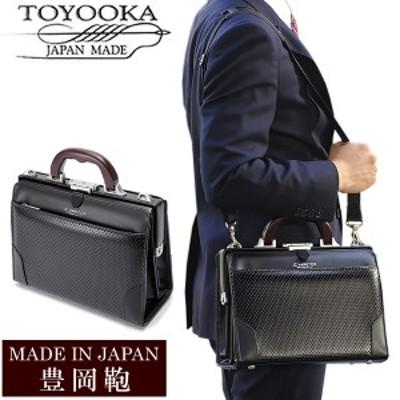 日本製 豊岡鞄 バッグ 男性用 メンズ ビジネスバッグ ブランド BAG アンティーク シンプル 22318