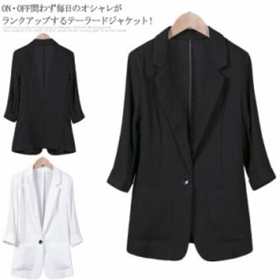 サマージャケット テーラードジャケット 夏 通勤 薄手 レディース 7分袖 レディースジャケット カジュアルジャケット スーツ