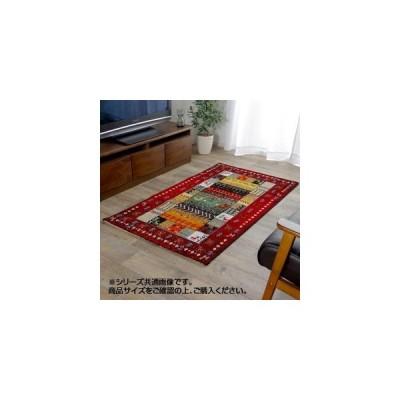 トルコ製 ウィルトン織カーペット ラグ 『イビサ』 レッド 約80×140cm 2348309