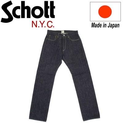 Schott (ショット) 13oz. JEANS MEDIUM FIT (13オンス ジーンス ミディアム フィット) 日本製 INDIGO