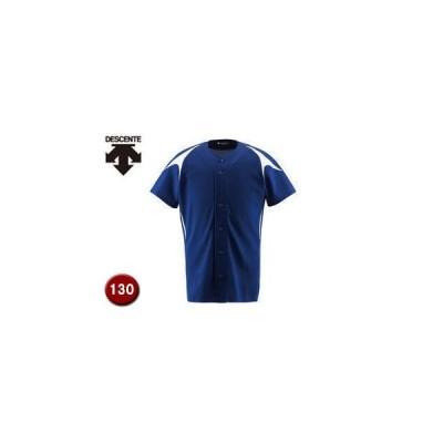 DESCENTE/デサント  JDB1013-RYSW ユニフォームシャツ ジュニアフルオープンシャツ 【130】 (ロイヤル×Sホワイト)