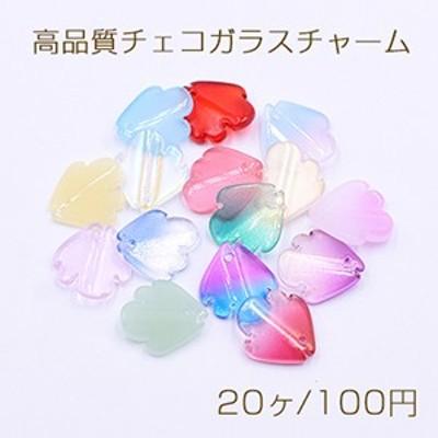 高品質チェコガラスチャーム 花びら 1穴 17×18mm 全15色