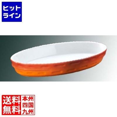 ロイヤル スタッキング小判 グラタン皿 No.240 22cm カラー