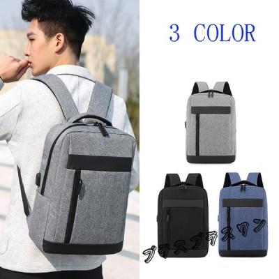 バックパック メンズ リュックサック メンズリュック リュック パソコンバッグ シンプル お出かけ 大容量 ビジネス かばん 鞄 カジュアル お出かけ