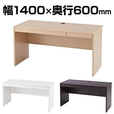 ノルム 木製デスク2 引出付き 幅1400×奥行600×高さ700mm Z-RFPLD-1460BD