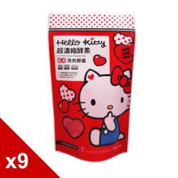 Hello kitty彩色愛戀香水洗衣球療癒組