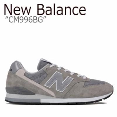 ニューバランス 996 スニーカー New Balance メンズ レディース CM 996 BG New Balance996 GRAY グレー CM996BG シューズ