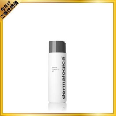 ダーマロジカ公式 dermalogica スペシャル クレンジング ジェル 250mL special cleansing gel 【正規品】洗顔料ジェル 洗顔