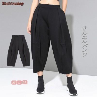 パンツ 綿 サルエルパンツ ウエストゴム 黒 M L LL ワイド ガウチョ パンツ ボトムス レディースファッション
