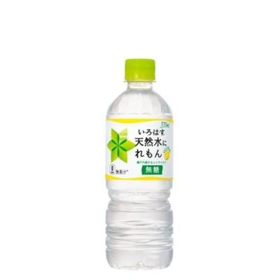 い・ろ・は・す 天然水にれもん PET 555ml