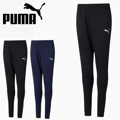 プーマ キッズ ジャージ パンツ PUMA ジュニア 子供 TEAMRISE トレーニングパンツ JR ロングパンツ トレーニング ウェア 657654
