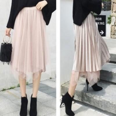 4カラー ベルベット カラー プリーツ チュール ロング スカート 大きいサイズ くすみカラー ウエストゴム M76