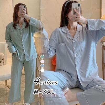パジャマレディース春秋長袖パジャマロングパンツルームウェア上下セット前開きパジャマ可愛い部屋着韓国風寝巻きパジャマ