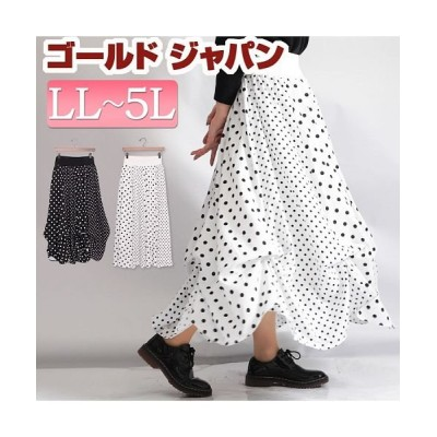 【ゴールドジャパン(大きいサイズ)】 大きいサイズ レディース ビッグサイズ 2wayドットスカート レディース ホワイト 4L GOLD JAPAN