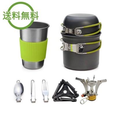 キャンプクッカーセット 防災 キャンプ  クッカー キャンプ用鍋 シングルバーナー  水ガラス ガス缶ベース 1-2人に適応 小型 軽量 収納袋付きDS101