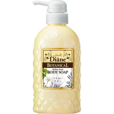 ダイアンボタニカル ボディソープ シチリアンフルーツの香り 500ml