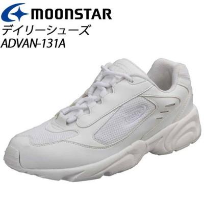 ムーンスター メンズ ADVAN-131A ホワイト MS シューズ