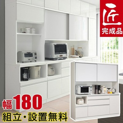 食器棚 完成品 レンジ台 ゴミ箱 幅180cm 高級 キッチン収納 ドレス2 オープンボード 鏡面 木目 ホワイト 白 設置無料 国産 日本製
