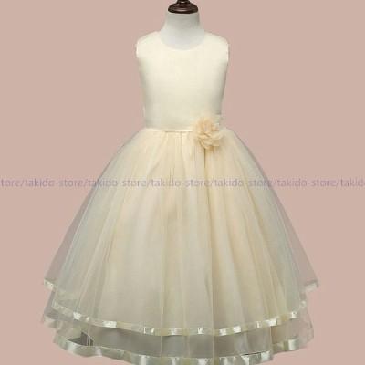 子供ドレス ロングドレス女の子 ワンピース ピアノ発表会 キッズドレス 子ども フォーマル プリンセスドレス パーティー ドレス 結婚式 七五三 フラワーガール