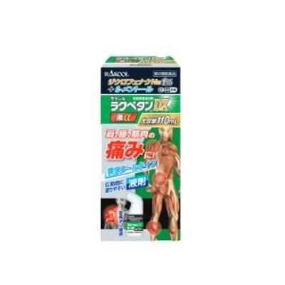 【第2類医薬品】【ラクール】ラクペタン DX 液α 110ml