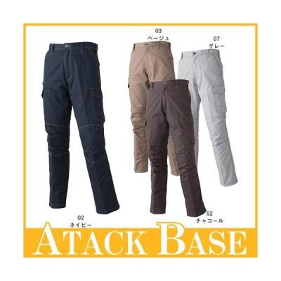 アタックベース 557-1 カーゴパンツ メンズ 秋冬 通年 ATACK BASE 作業服 作業着 ポケット付き