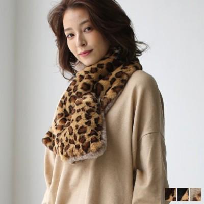 【Special Item_雑貨】【特別価格】(RX64229) ティペット マフラー ファッション小物 ファー 上品 レオパード