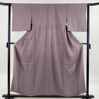 江戸小紋 美品 秀品 落款 堅牢草木染 鮫 紫 袷 身丈156cm 裄丈62.5cm S 正絹 中古