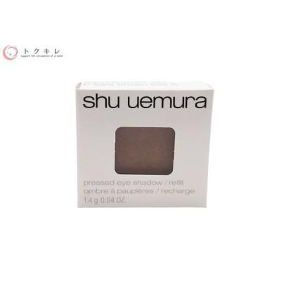 シュウウエムラ プレスド アイシャドー P ライト ブラウン 858 A レフィル 1.4g shuuemura pressed eyeshadow
