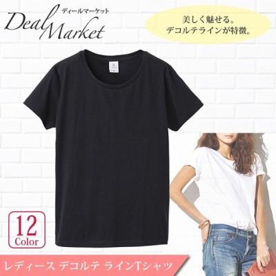 レディース デコルテラインTシャツ 美ライン ラウンドネック 全12色