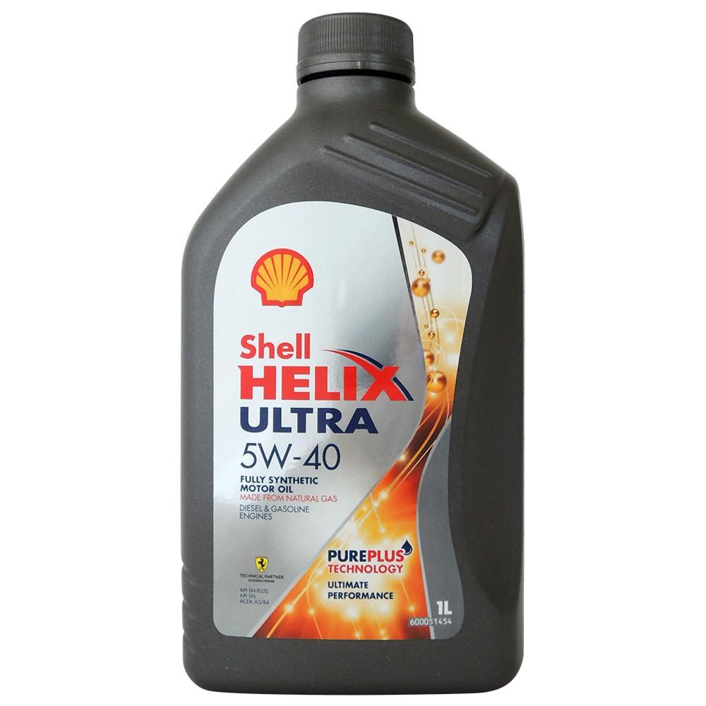 【五折加價購】殼牌 Shell Helix Ultra 5W40 SN/CF 全合成機油