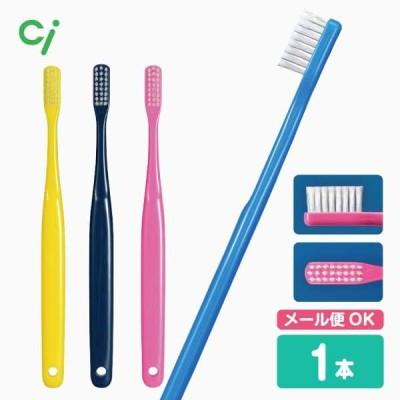 歯ブラシ Ci 102AD 1本