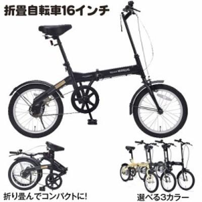 自転車 折り畳み自転車 16インチ 最新モデル シティサイクル サイクリング おしゃれ おりたたみ 折畳 折りたたみ 本体 折り畳み ジュニア