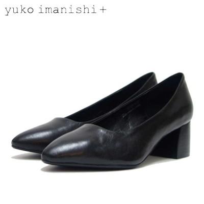 ユーコ イマニシ yuko imanishi +   77205-1 ブラック パンプス 5cmヒール