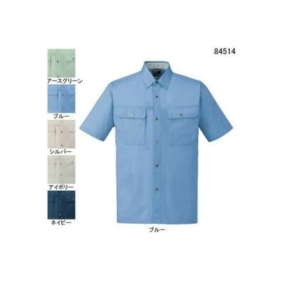 作業服 作業着 春夏用 自重堂 84514 半袖シャツ L・ブルー005