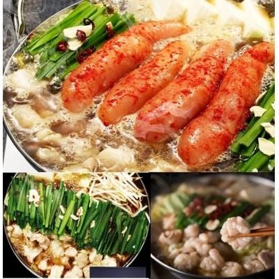 【食べ比べ】博多もつ鍋(3人前)「3ケ月定期便」_PB0001